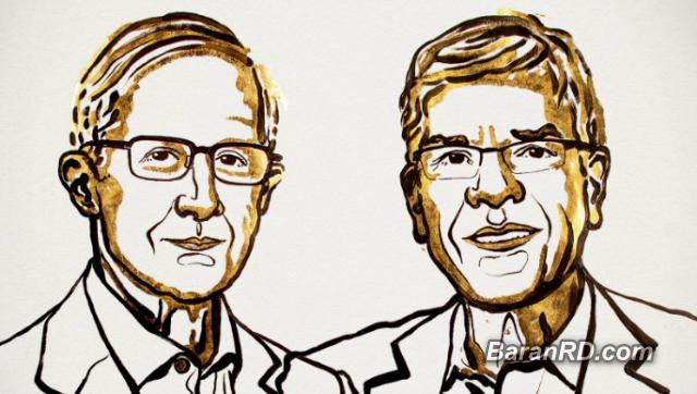 economistas William D. Nordhaus y Paul M. Romer.