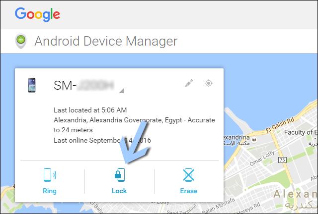 إستخدام خاصية Android Device Manager!!!!!!!!
