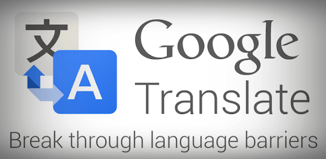 موقع-Google-Translate-للترجمة