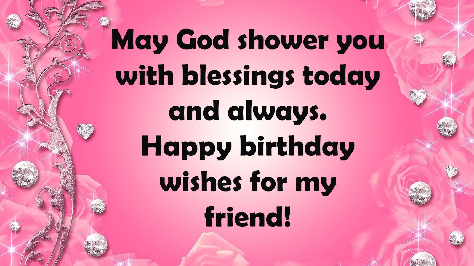Best Friend Birthday Wishes sms in Urdu night
