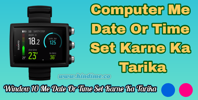 Computer Me Date Or Time Set Karne Ka Tarika