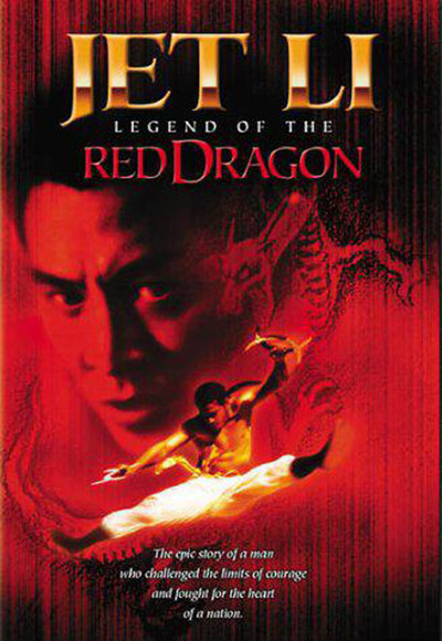 The New Legend of Shaolin (1994) tainies online oipeirates