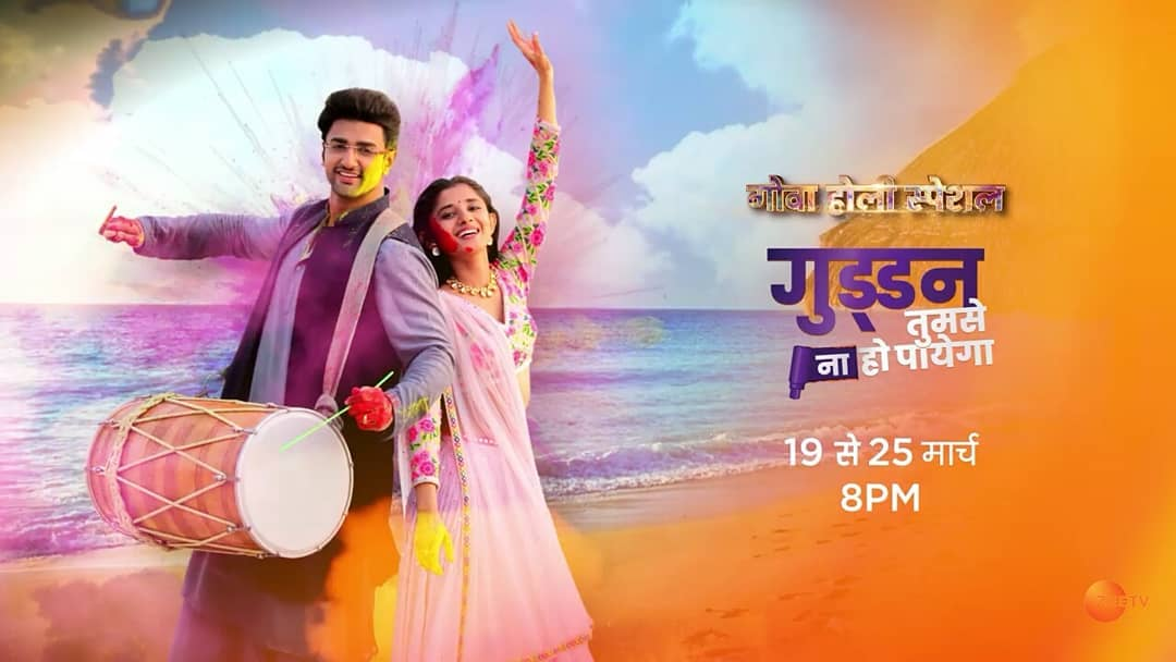Guddan Tumse Na Ho Payega 18th March 2019 Written Episode Update