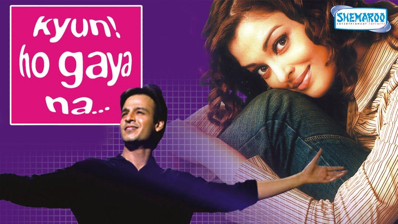 Aishwarya rai movies Kyu Ho Gaya Naa