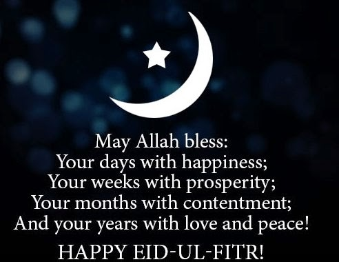 Eid-Mubarak-quotes-in-English