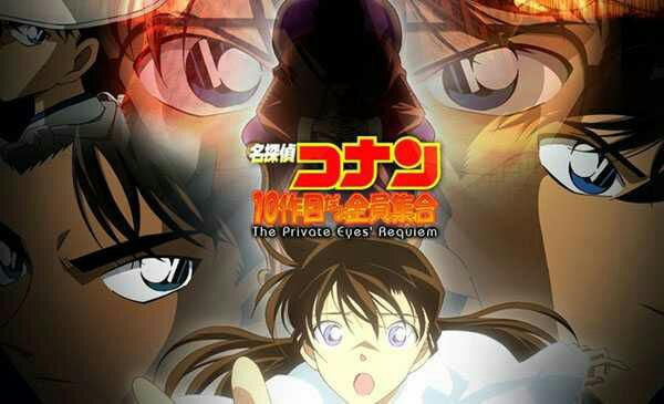 Detective Conan Movie 10: Requiem of the Detectives BD Subtitle Indonesia