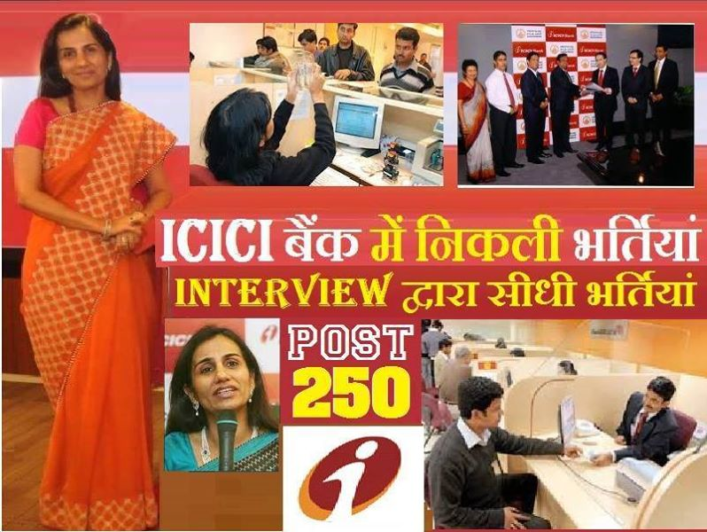 ICICI, bank jobs, sales officer vacancy, www.icicibank.com