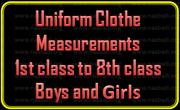 Uniform Cloth Measurements 1st class to 8th class Boys and Girls