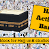 Hajj Activity Bank