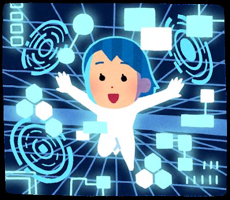 電脳空間に飛び込んだ人のイラスト(女性)
