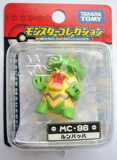 Ludicolo Pokemon figure Tomy Monster Collection MC series