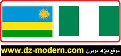 مباراة نيجيريا رواندا كأس إفريقيا للمحليين 2018