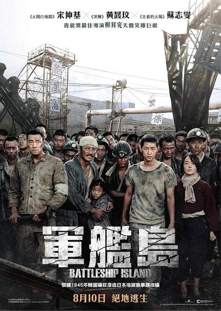 The Battleship Island (2017) Bluray Subtitle Indonesia