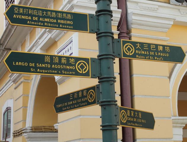 Chinese, Portuguese and English at Macau