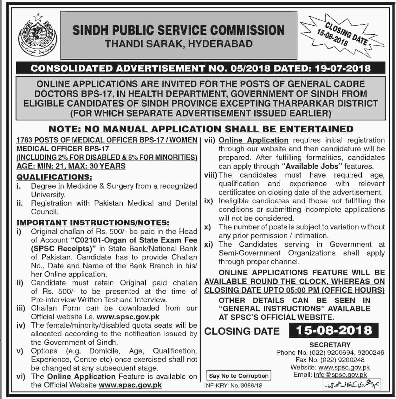 SPSC Jobs July 2018 for Medical Officer [ 1783 Vacancies ]