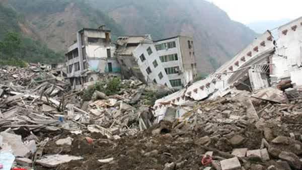 arti gempa bumi atau alamat gempa bumi