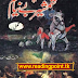 Shamsheer e be nayam PDF urdu novel by inayatullah free download