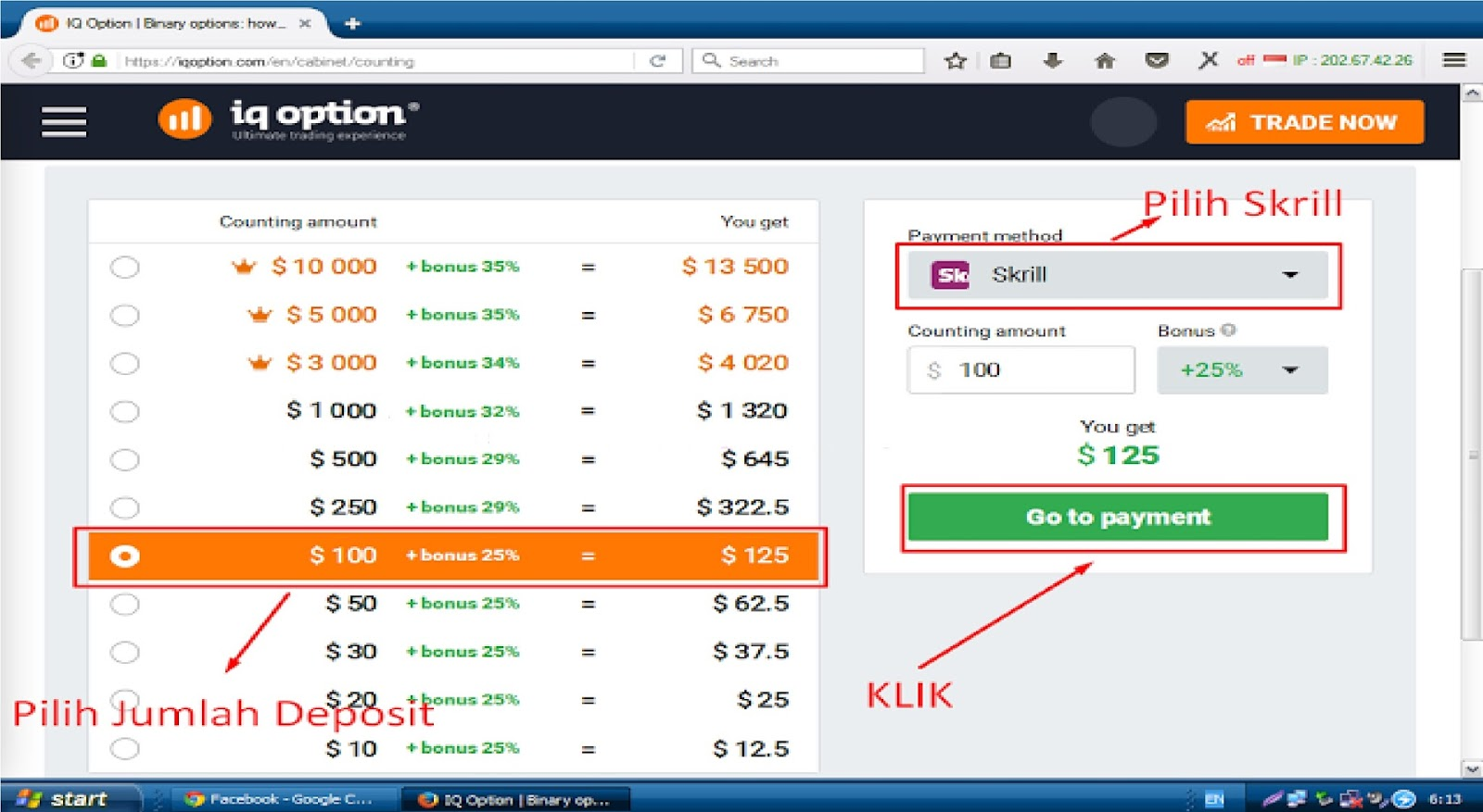 Cara Deposit IQ Option dengan Skrill 2