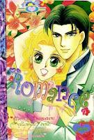 ขายการ์ตูนออนไลน์ Romance เล่ม 40