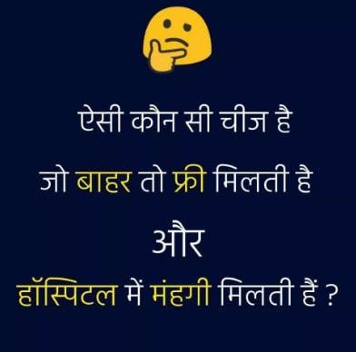 bujho to jaane whatsapp