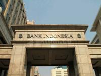 Rekrutmen Pegawai Bank Indonesia (BI) 2016
