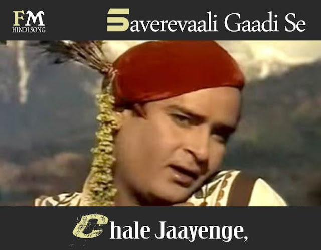 Saverevaali-Gaadi-Se-Chale-Latt-Saheb-(1967)