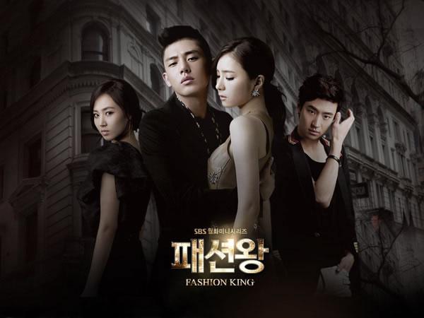 2012年韓劇 時尚王線上看