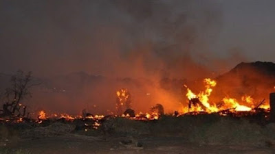حريق الراشدة