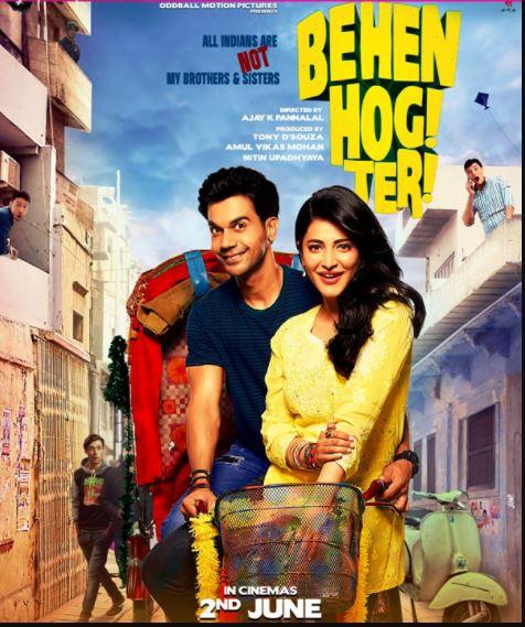 Behen Hogi Teri Movie Download