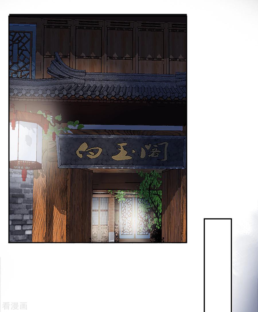 Hoàng phi 9000 tuổi chap 34 - Trang 26