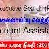 Immediate Vacancies In Account Assistant