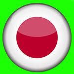 Japan U23 www.nhandinhbongdaso.net