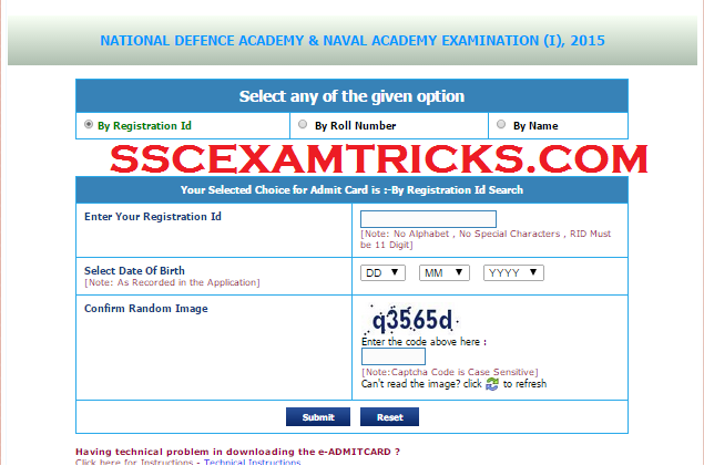 UPSC NDA 1 ADMIT CARD