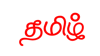 Tamil font ttf collection 20 - Tamil fonts and app