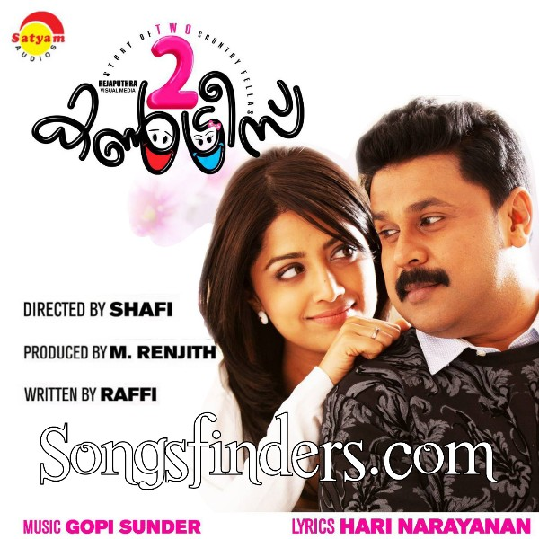 Anarkali (2015) songs | anarkali (2015) movie songs 2015.