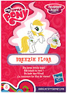 MLP Wave 15 Breezie Flora Blind Bag Card
