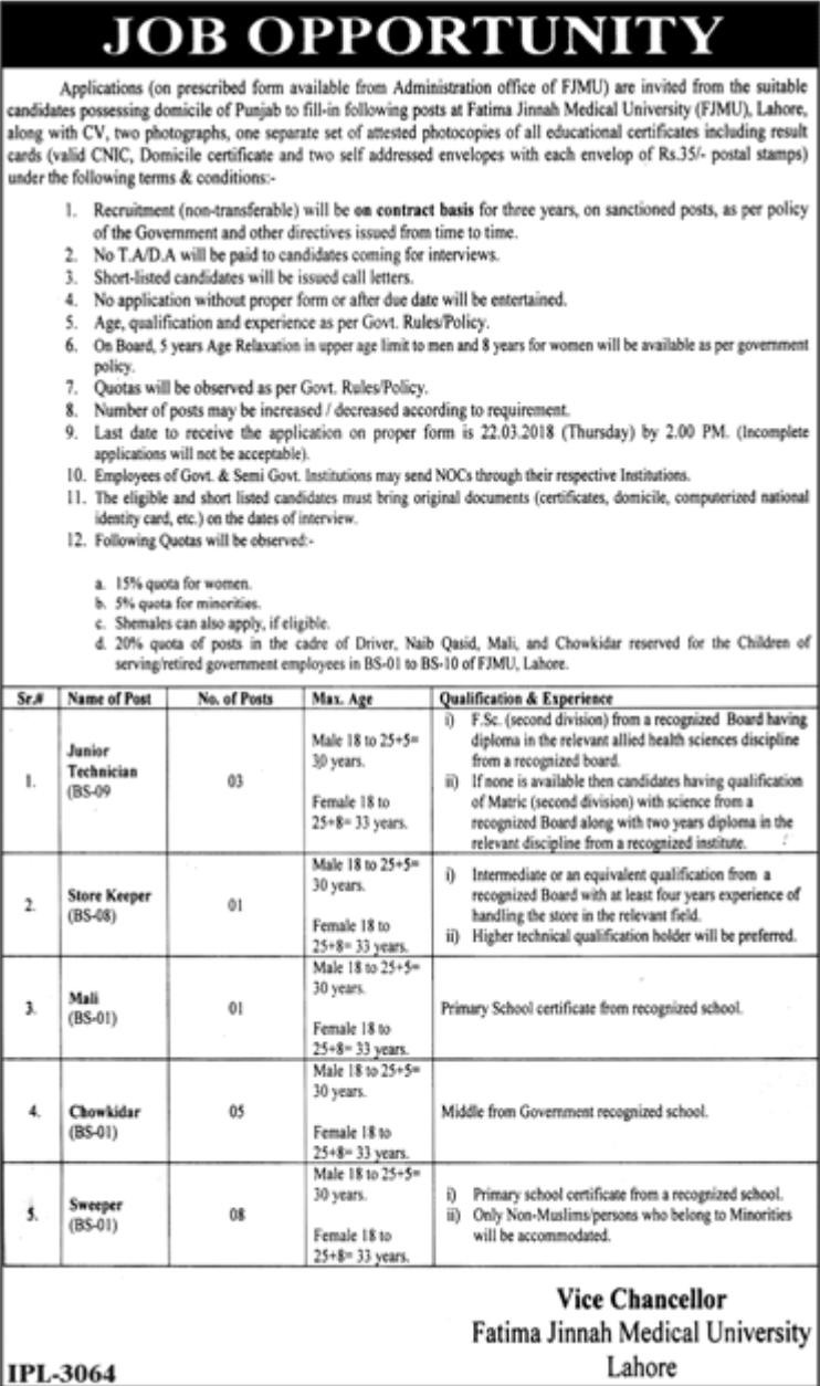 Jobs In Fatima Jinnah Medical University Lahore 2018 for 18 Vacancies