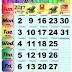 Takwim Kalendar Islam 2017-1438H dan Tarikh Cuti