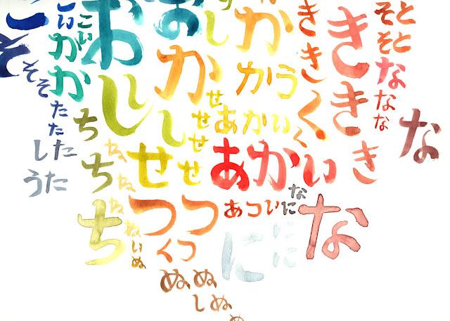 Os Segredos de quem mora no Japão - Pocket Hobby - www.pockethobby.com - Aprenda japonês