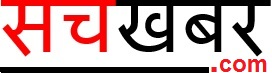 Sach Khabar: India Latest news online in Hindi