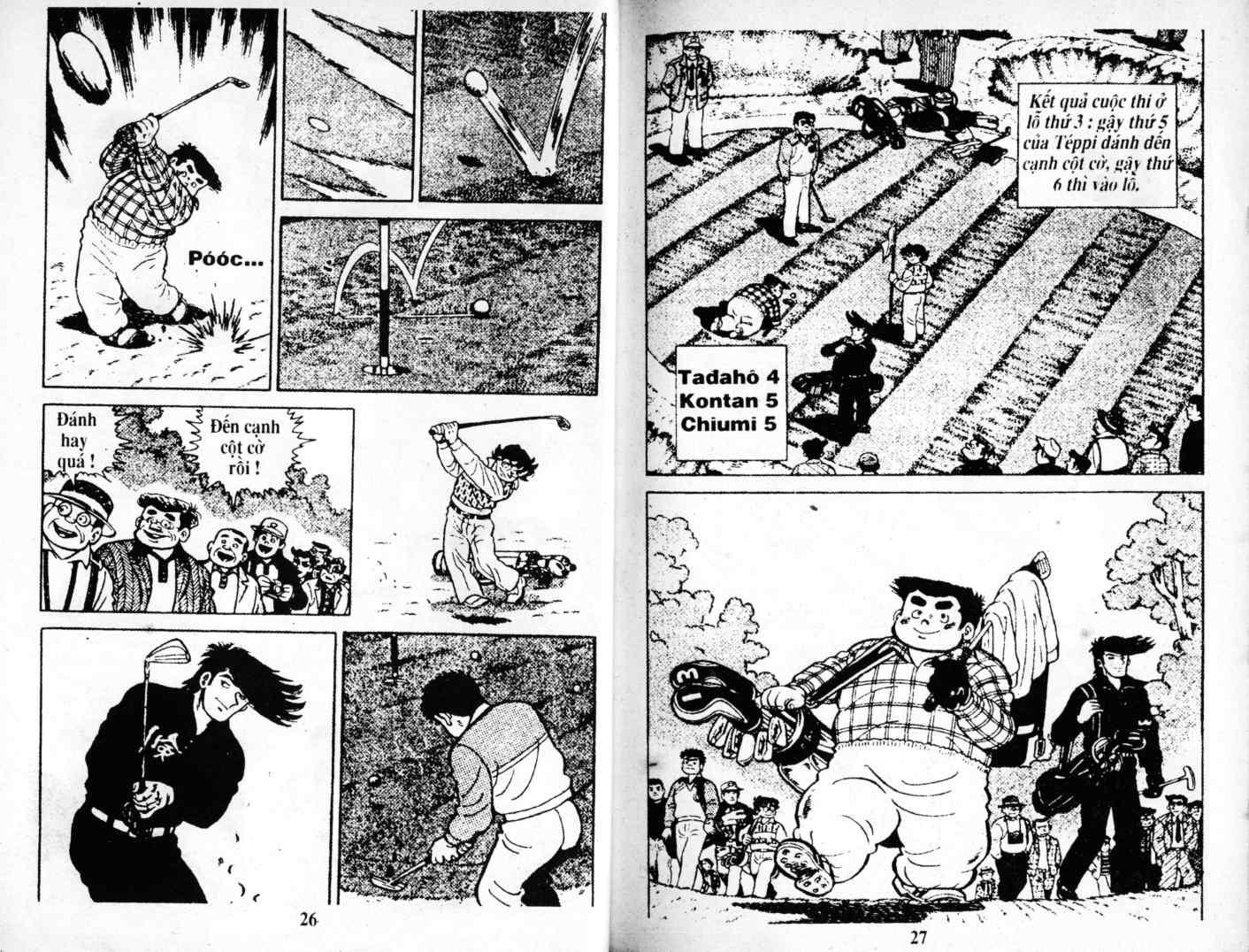 Ashita Tenki ni Naare chapter 4 trang 13