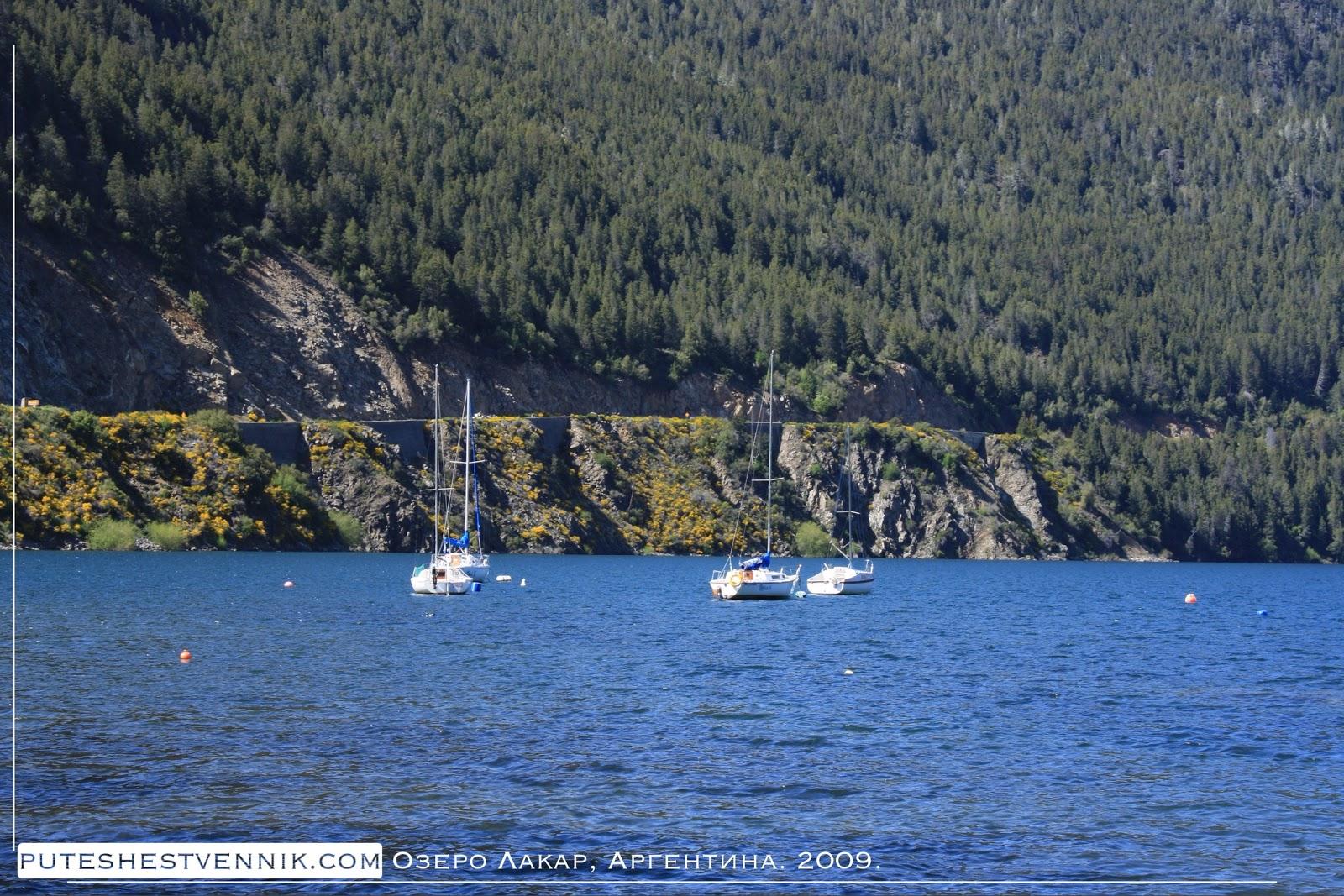 Яхты на озере в Аргентине