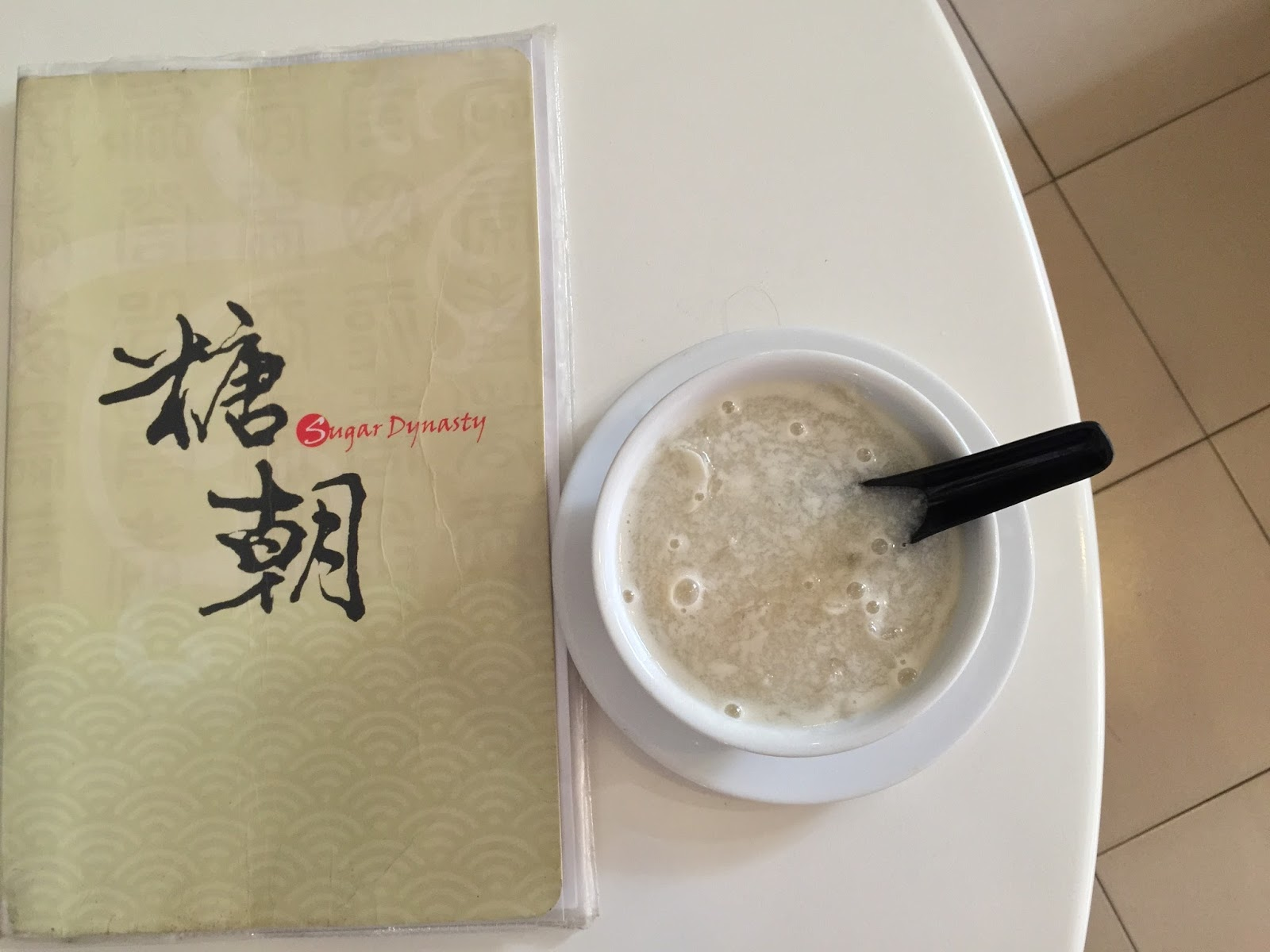 Penang Sugar Dynasty - Ginko Beancurd with Barley