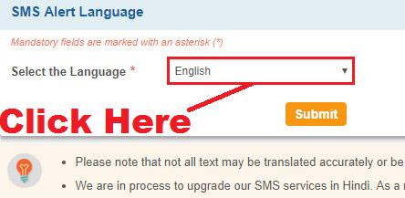 how to change sbi sms alert language online