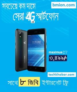Grameenphone-MAXIMUS-D7-4G-Handset-3,499Tk-8GB-Internet-Free.jpg