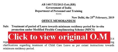 in-situ-promotion-treatment-of-period-of-leave-towards-minimum-residency-period-eng