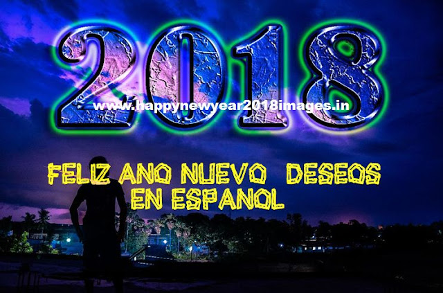 happy new year 2018 wishes in spanish