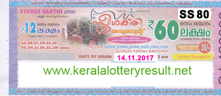 KERALA LOTTERY, kl result yesterday,lottery results, lotteries results, keralalotteries, kerala lottery, keralalotteryresult, kerala lottery result, kerala lottery result live, kerala lottery results, kerala lottery today, kerala lottery result today, kerala lottery results today, today kerala lottery result, kerala lottery result 14-11-2017, Sthree sakthi lottery results, kerala lottery result today Sthree sakthi, Sthree sakthi lottery result, kerala lottery result Sthree sakthi today, kerala lottery Sthree sakthi today result, Sthree sakthi kerala lottery result, STHREE SAKTHI LOTTERY SS 80 RESULTS 14-11-2017, STHREE SAKTHI LOTTERY SS 80, live STHREE SAKTHI LOTTERY SS-80, Sthree sakthi lottery, kerala lottery today result Sthree sakthi, STHREE SAKTHI LOTTERY SS-80, today Sthree sakthi lottery result, Sthree sakthi lottery today result, Sthree sakthi lottery results today, today kerala lottery result Sthree sakthi, kerala lottery results today Sthree sakthi, Sthree sakthi lottery today, today lottery result Sthree sakthi, Sthree sakthi lottery result today, kerala lottery result live, kerala lottery bumper result, kerala lottery result yesterday, kerala lottery result today, kerala online lottery results, kerala lottery draw, kerala lottery results, kerala state lottery today, kerala lottare, keralalotteries com kerala lottery result, lottery today, kerala lottery today draw result, kerala lottery online purchase, kerala lottery online buy, buy kerala lottery online