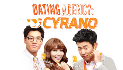 Dating agency cyrano movie 1990