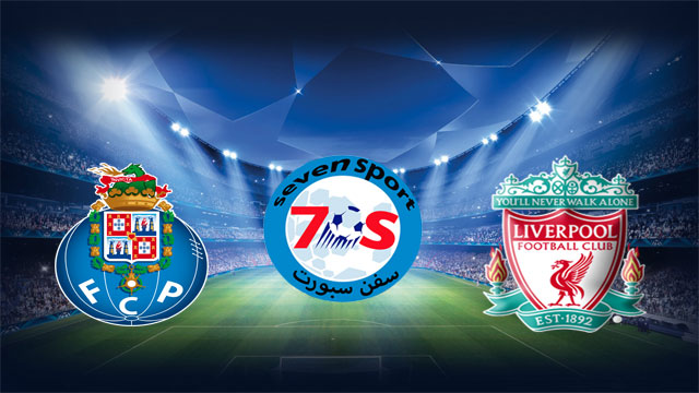 موعدنا مع  مبارة ليفربول وبورتو  بتاريخ 09-04-2019  دوري أبطال أوروبا